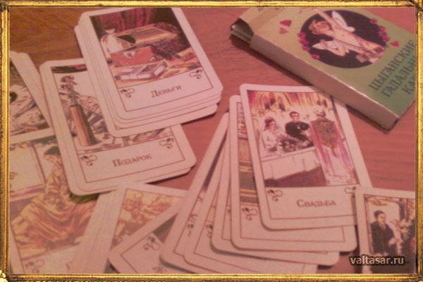 Гадание бери игральных картах - расклады нате любовь, получи будущее, для материализация желания