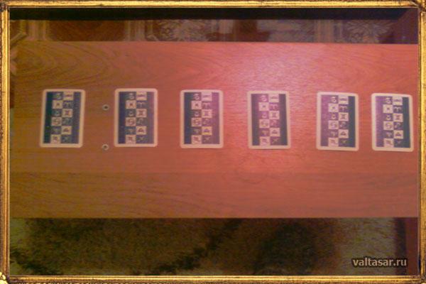Гадание на игральных картах – на любовь, на будущее, на любимого