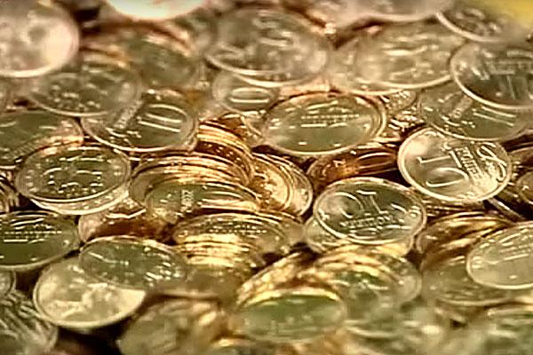 Заговор на монеты на деньги закон о запрете сбора денег