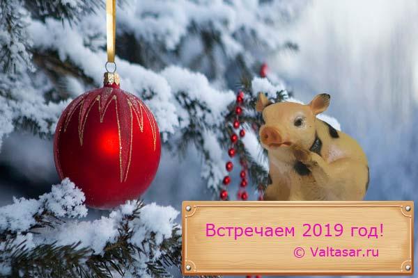 новогодняя елка с красным шаром