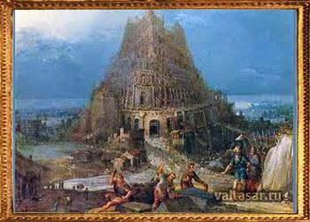 вавилон город фото