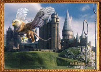 Гарри Поттер - отзывы читать