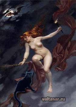Шабаш ведьм - праздник нечистой силы