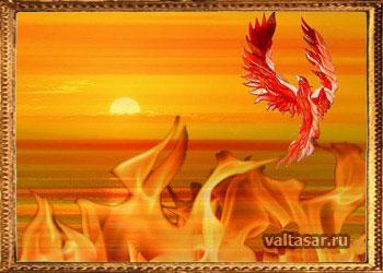 птицa феникс в прaвослaвии
